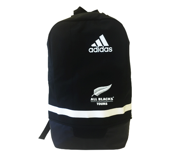 Adidas Tiro Backpack: